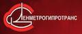 ОАО НИПИИ Ленметрогипротранс